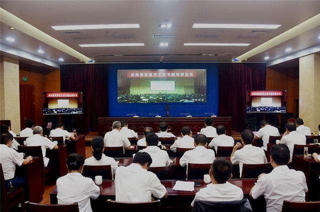 怒江州组织收听收看全省巡视指导督导专题培训会