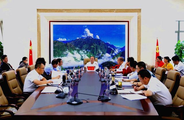 中共怒江州委常委会召开扩大会议
