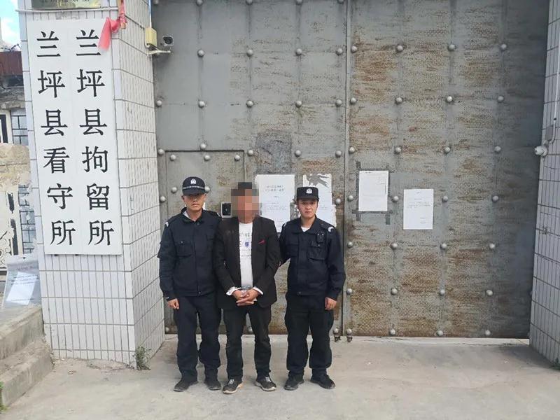 兰坪:酒后无故拨打派出所电话 被拘留五日 兰坪县公安局供图.jpg