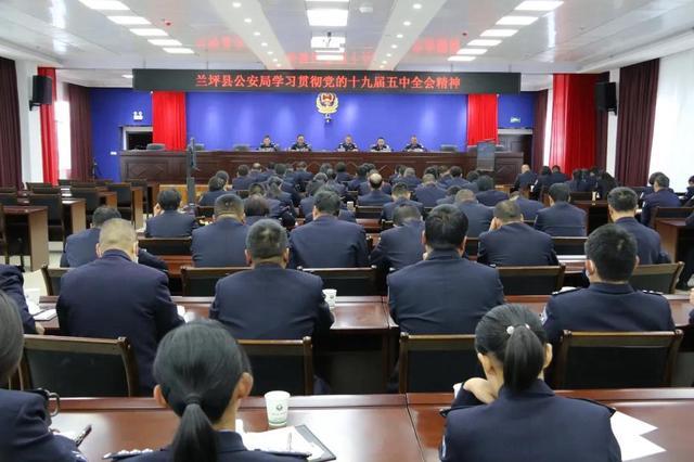 怒江州公安部門全警掀起學習貫徹全會精神熱潮