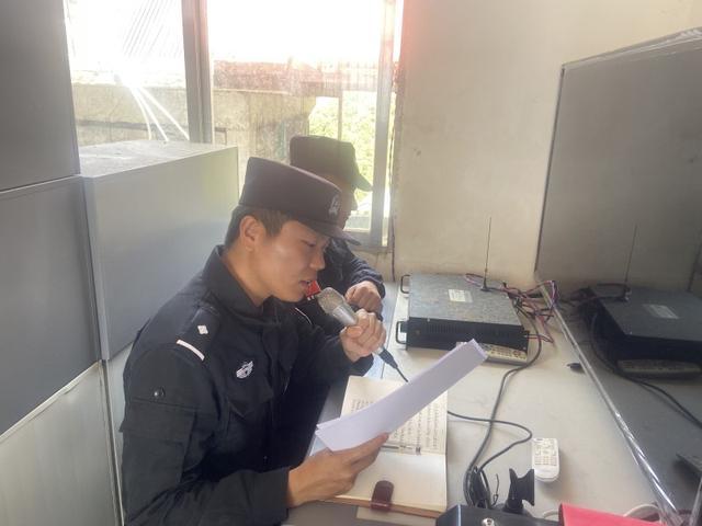 福貢邊境管理大隊廣泛開展憲法宣傳活動