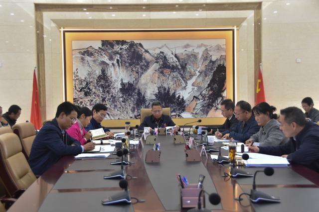 州政府召開專題會研究2021年重點工作