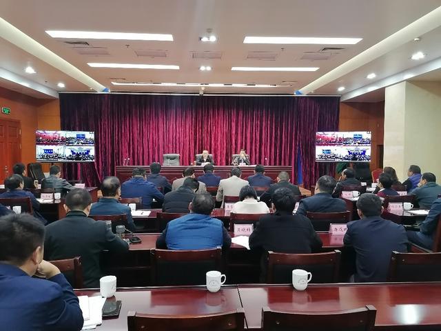 州委換屆工作領導小組辦公室第一次會議.jpg