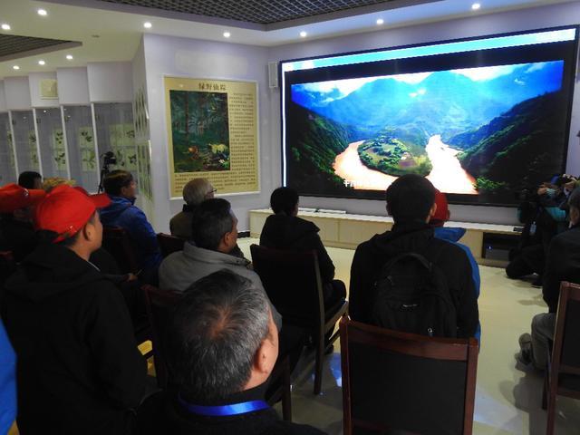 高黎貢山世界生物圈保護區十年評估現場評估工作順利完成