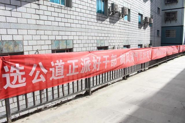 """贡山县选好""""领头雁""""开启""""新篇章"""""""