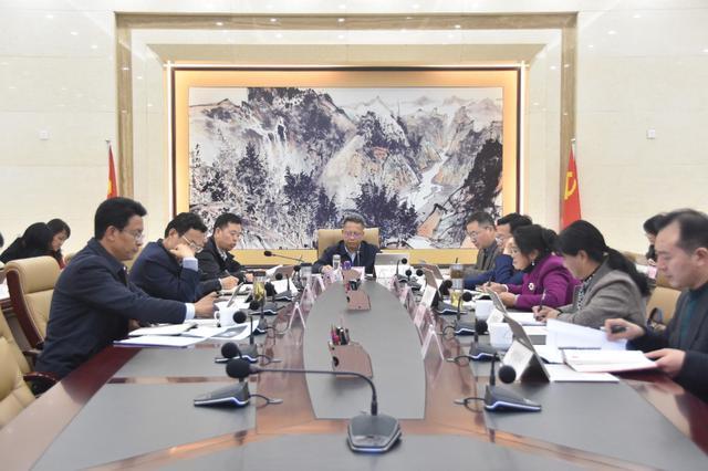 州政府党组理论学习中心组举行2021年第1次集中学习1.jpg