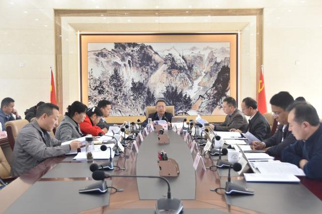 州政府党组召开2021年第1次(扩大)会议1.jpg