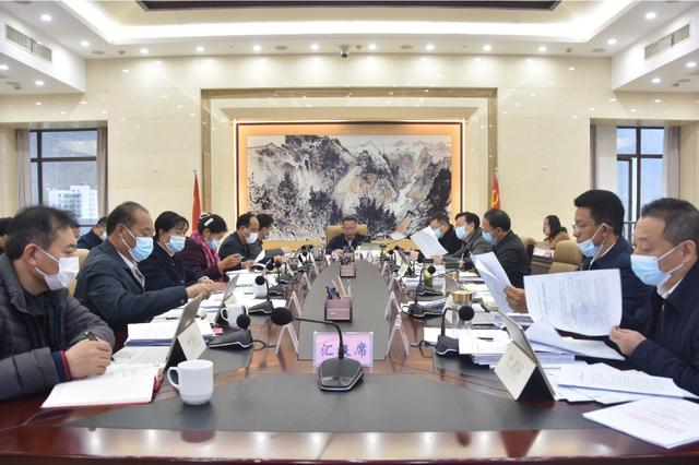 十一届怒江州人民政府召开第86次常务会议.jpg