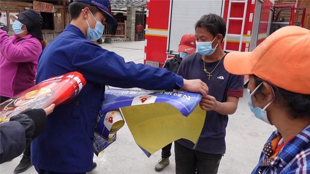 贡山县开展文物保护单位和传统村落灭火救援实战拉动演练