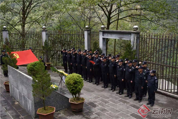 怒江:缅怀先烈激斗志 红色教育铸警魂