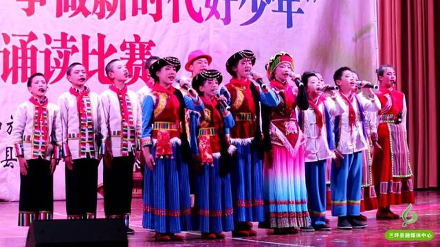 献礼建党100周年,兰坪县举行中小学生红色经典诵读比赛