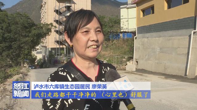 泸水市及时整改完成中央第八生态环境保护督察 群众举报件5.png