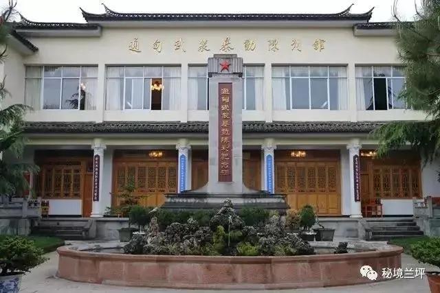 云报头条丨怒江:辉煌历程 红色星火燎原峡谷4.webp.jpg