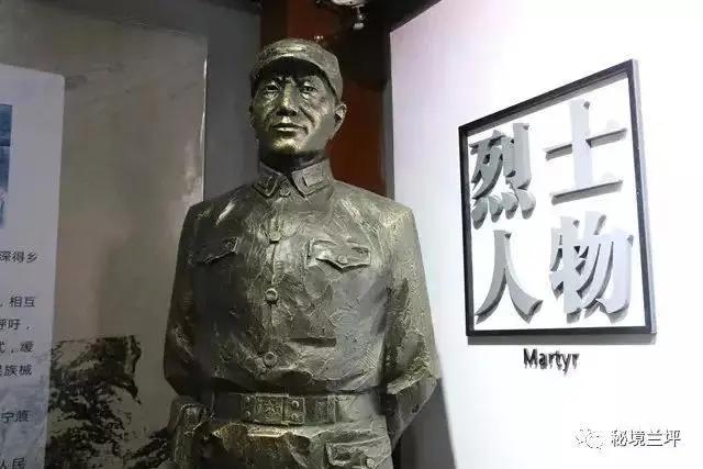 云报头条丨怒江:辉煌历程 红色星火燎原峡谷5.webp.jpg