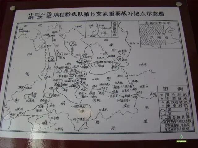 云报头条丨怒江:辉煌历程 红色星火燎原峡谷9.webp.jpg
