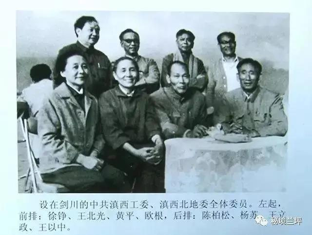云报头条丨怒江:辉煌历程 红色星火燎原峡谷8.webp.jpg