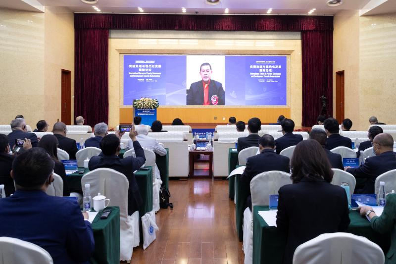 贫困治理与现代化发展国际论坛在云南怒江开幕5.png