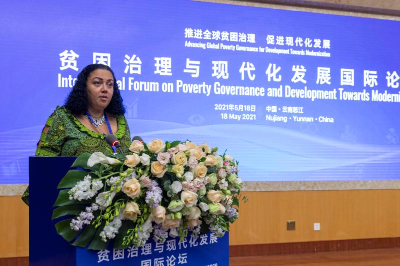 贫困治理与现代化发展国际论坛在云南怒江开幕7.png