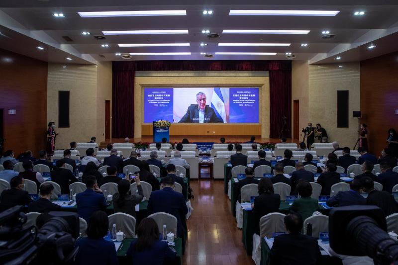 贫困治理与现代化发展国际论坛在云南怒江开幕4.png