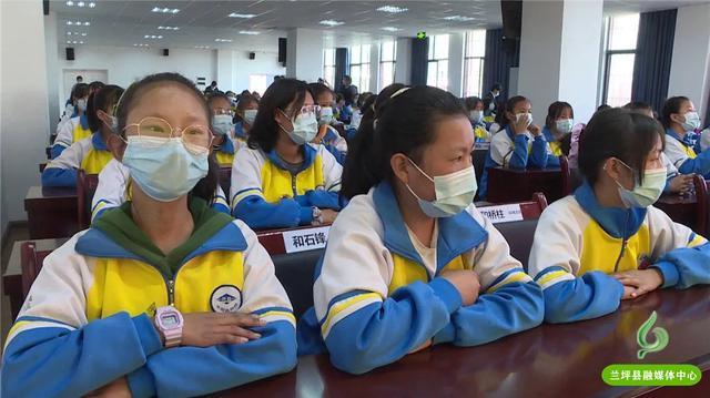 """兰坪县""""春蕾计划""""助学项目受助学生2000名"""