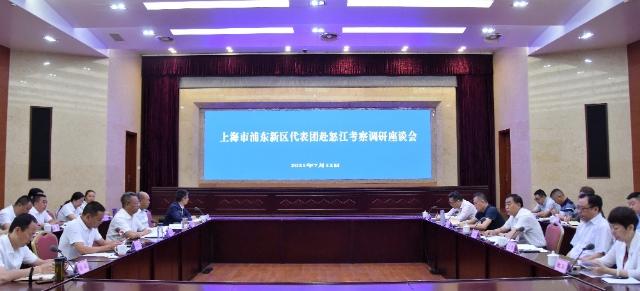 上海市浦东新区代表团到怒江调研考察