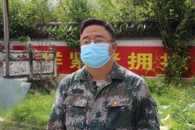t片马镇党委书记