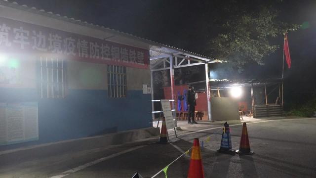 泸水市强边固防突击队4.jpg