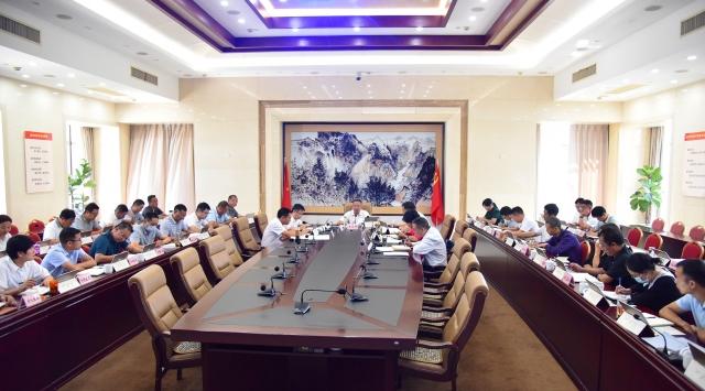 怒江州政府党组召开2021年第23次(扩大)会议.jpg